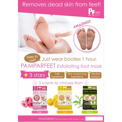 Pamperfeet Exfoliating Foot Mask: Rose 1pair/25ml
