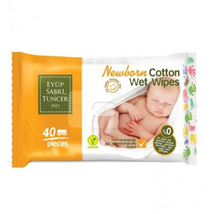 Eyup Sabri Tuncer Newborn Cotton Wet Wipes 40pcs